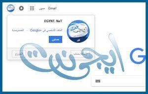 تحديد مكان الهاتف من خلال ايميل جوجل Gmail