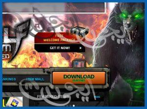 لعبة ولف تيم للتحميل WolfTeam