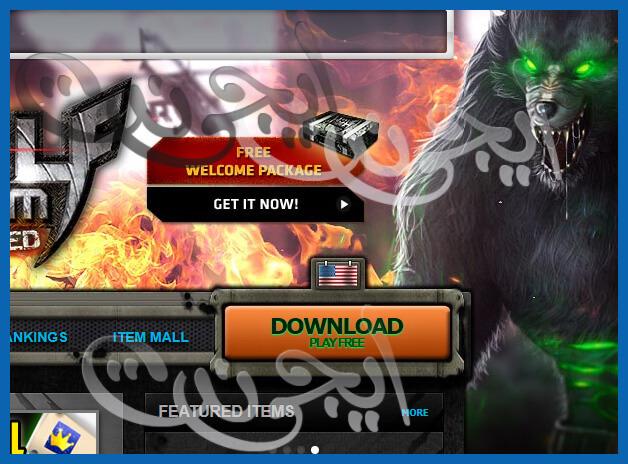 لعبة ولف تيم للتحميل WolfTeam شرح تحميل اللعبه من الموقع الرسمي