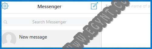 فتح رسائل الفيس بوك اون لاين