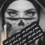 كلان EGDivas أول كلان بنات في مصر والعالم العربي