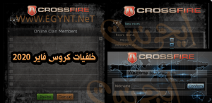 خلفيات كروس فاير 2020 theme Login Screen and Black market
